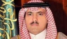 """سفير السعودية باليمن: الاتفاقات تنص على انسحاب """"الحوثيين"""" من الحديدة وموانئها"""
