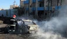 مقتل مدني ورجل أمن وجرح ثلاثة آخرين بتفجيرين في العراق