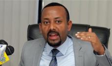 آبي: وحدة وسيادة السودان هدف مقدس لا مساومة عليه