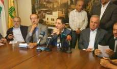 الحاج حسن وتكتل نواب بعلبك الهرمل:قانون العفو العام مطلب محق ويواجه بعض العقبات