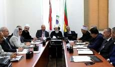 المجلس المذهبي: لموازنة عادلة وشفافة لا تكلّف المواطنين الاعباء