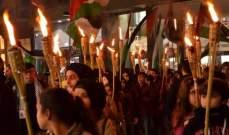 """مسيرة في صيدا تحت شعار """"من صيدا.. كلنا فلسطين"""""""