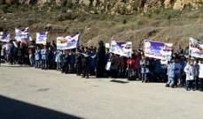 وقفة تضامنية أمام مدرسة الايمان بالعرقوب احتجاجا على قرار ترامب