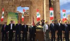 الحاج حسن أعلن لائحة الأمل والوفاء ببعلبك الهرمل: منطقتنا تستحق الاهتمام من الدولة