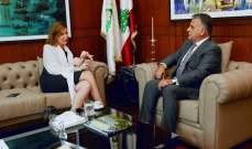 اللواء ابراهيم استقبل الجمالي وسفيري ارمينيا وايطاليا في لبنان