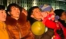 التايمز: كوريا الشمالية أكبر طائفة دينية على وجه الأرض