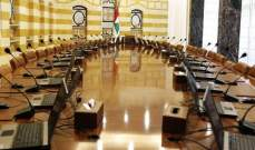 """مصادر """"الجمهورية"""" توقعت تجدد  الاتصالات بين المعنيين بتأليف الحكومة بدءا من الأربعاء"""