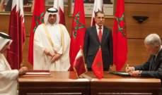 سلطتا المغرب وقطر وقعتا 11 اتفاقية تعاون بمجالات الفلاحة والتجارة والطيران