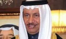 رئيس مجلس وزراء الكويت يؤكد أن ملف مكافحة الفساد يحظى باهتمام استثنائي