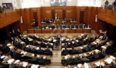 مصادر المنار: الجلسات الشهرية لمجلس النواب ضرورية