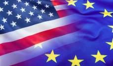 """الإتحاد الأوروبي يعد برد """"سريع وملائم"""" بحال فرض رسوم أميركية على السيارات الأوروبية"""