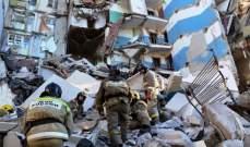 ارتفاع عدد ضحايا الانفجار الناجم عن الغاز في مبنى في روسيا إلى 21 قتيلا