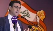 صحناوي: 270 الف وظيفة للسوريين بدلاً من اللبنانيين العاطلين عن العمل