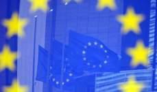 الاتحاد الأوروبي يدعو لتنظيم انتخابات حرة وشفافة في فنزويلا