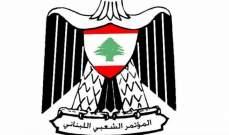 المؤتمر الشعبي: موقف بري يعبر عن حق لبنان بمعرفة حقيقة تغييب الصدر