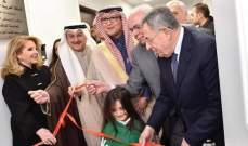البخاري افتتح مركز الرياض الطبي للعناية الفائقة في مستشفى المقاصد