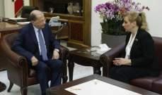 الرئيس عون التقى سفيرة لبنان المعينة لدى الأونيسكو