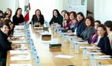 خطة عمل سنوية بين الهيئة الوطنية لشؤون المرأة اللبنانية وUNFPA لتحقيق المساواة بين الجنسين
