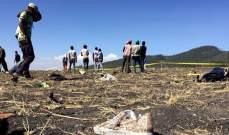 المتحدث باسم الخطوط الجوية الإثيوبية: قائد الطائرة المنكوبة أبلغ بوجود مشاكل وطلب العودة