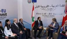 سلسلة لقاءات للحريري على هامش القمة العربية الاوروبية في شرم الشيخ