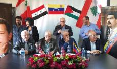 سفير فنزويلا في لبنان: لنعد القضايا الكبرى إلى أول اهتماماتنا