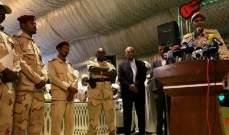المجلس العسكري الانتقالي في السودان يعين عضوا بدلا للمستقيل