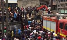 قتلى وجرحى وأكثر من 100 طفل تحت الأنقاض في انهيار مدرسة بنيجيريا