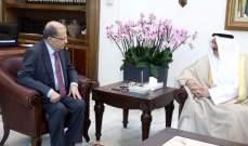مصادر للراي: الكويت لم تتسلم طلبا رسميا من لبنان بترشيح أي سفير حتى الآن