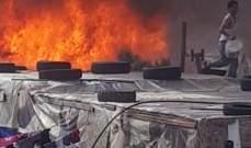 النشرة: اندلاع حريق في مخيم للنازحين السوريين في تعنايل
