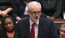 كوربن: حزب العمال سيصوت ضد اتفاق خروج بريطانيا من الاتحاد الأوروبي