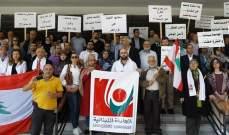 متعاقدو اللبنانية: إضراب تحذيري لإقرار التفرغ ابتداء من الثامن من أيار