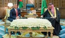 ملك السعودية وملك الأردن أكدا ضرورة تنسيق الجهود لحماية حقوق شعب فلسطين