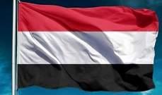 """""""الرياض"""": اليمن ليس بحاجة لحكومة داخل حكومة كما بلبنان حيث اختطف حزب الله القرار السياسي والاقتصادي"""