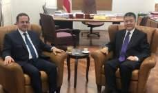كيدانيان التقى سفير الصين وبحث معه العلاقات الثنائية