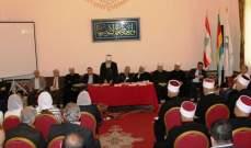 المذهبي الدرزي يدين اجراءات سوريا بحق رجال الدين: لن يفلح احد بضرب وحدة الطائفة