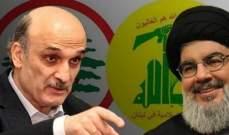 """معركة مباشرة بين """"حزب الله"""" و""""القوات اللبنانية"""""""