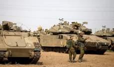 إصابة فلسطيني برصاص إسرائيلي شرق مدينة غزة