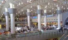 الملاحة الجوية متوقفة في مطار الكويت الدولي حتى الرابعة عصرا