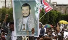 """""""أنصار الله"""" تعلن إسقاط طائرة استطلاع جديدة للتحالف العربي في الحديدة"""