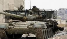 الجيش السوري سيطر على قرى وبلدات في المنطقة الممتدة بين ريفي درعا والقنيطرة