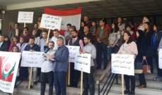 لجنة الأساتذة المتعاقدين بالساعة قررت تعليق الإضراب المفتوح