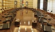 مصادر الـMTV: وزارة العدل حُسمت للرئيس عون ولا تراجع عنها