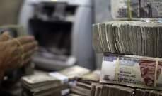 وزير المالية المصري: عجز الموازنة تراجع إلى 5.3 بالمئة خلال 9 أشهر