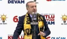أردوغان: لن نصمت أمام استغلال قيم بلادنا المشتركة من جانب أعداء الأمة