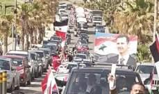 اوساط سياسية للراي: عراضة مؤيدي النظام السوري بالأشرفية رسالة استقواء برسم الداخل