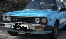 النشرة: سرقة سيارة من نوع هوندا في بلدة المروانية