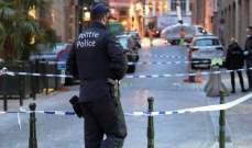 الشرطة البلجيكية: إصابة شرطي بعملية طعن في بروكسل وإلقاء القبض على المعتدي