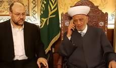 وفد من حماس زار دريان:المفتي وعد بتحرك على مستوى علماء الأمة لنصرة قضية القدس