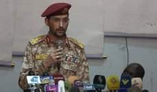 مسؤول يمني بصنعاء: نقوم ببناء مخزون من الطائرات المسيرة المصنعة محليا