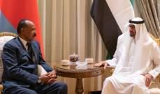 ولي عهد أبو ظبي والرئيس الاريتري بحثا بتعزيز علاقات الصداقة والتعاون